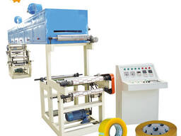 GL-500B Advanced cellophane tape machinery