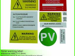 Gooanti - УФ-предупреждающий знак безопасности