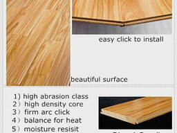 High Quality Best Price HDF 8mm AC3 Laminate Flooring