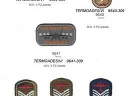 Iron board military fabric