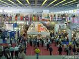 Каталоги китайских производителей с доставкой в Ваш офис - фото 4