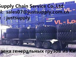 Консолидация грузов из Китая в Таджикистан Душанбе Ленинабад