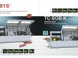 Кромкооблицовочного автоматического оборудования - фото 2