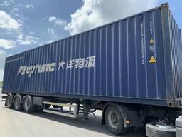 LCL быстрая доставка Zhengzhou-Москва