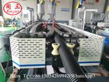 Линия для производства двухслойных гофрированных труб - photo 5