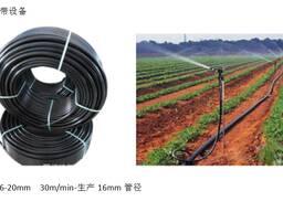 Линия для производства трубы орошения