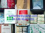 Лизин 98,5%/70% Сделано в китае - фото 3
