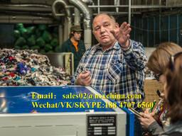 Машина для переработки текстильных отходов