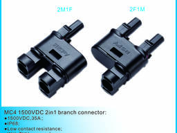 MC4 1500VDC 2in1 branch connector