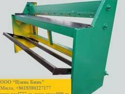 Механический станок для резки металла модель1300, Китай