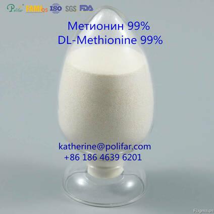 Метионин 99% для животных