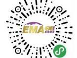 Международная логистическая компания Гуанчжоу EMA - фото 3