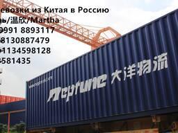 Международные ж/д перевозки(контейнеры и вагоны) - photo 1