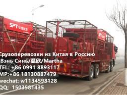 Международные ж/д перевозки(контейнеры и вагоны) - photo 4