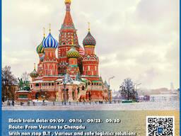 Москва-Чэнду грузоперевозки по жд 40фут контейнерами