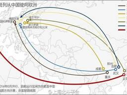 Мультимодальные перевозки Китай-Kokshetau