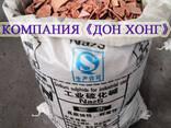 Сульфид натрия (Натрий сернистый технический) - photo 1