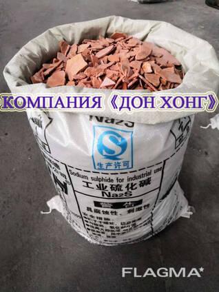 Сульфид натрия (Натрий сернистый технический)