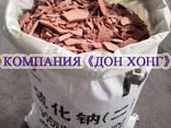 Сульфид натрия (Натрий сернистый технический) - photo 2