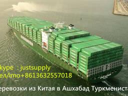 Нинбо Сямень Душанбе , грузоперевозки контейнеры и опасные т
