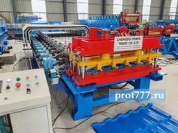 Оборудование для производствамодульной металлочерепицыDachpol Egeria из Китая