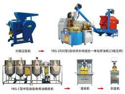 Оборудование по производству масла подсолнечного