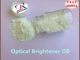 Оптический отбеливатель OB for coating