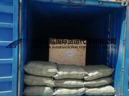 Перевозка сборных грузов из Китая в Ворсино по ЖД