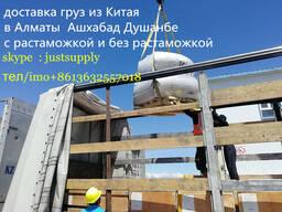 Перевозки сборных грузов с китай до Душанбе с официольной