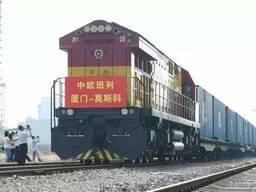 Почему именно отправка контейнерным поездом из Китая?