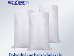 Полиэтиленовый мешок оптом