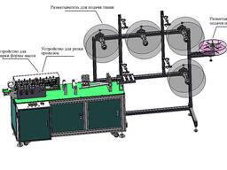 Полуавтоматическое оборудование для производства масок(без у
