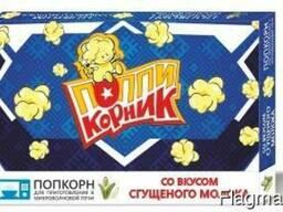 Попкорн для микроволновых печей (microwave popcorn)