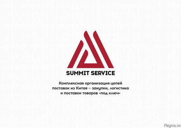 Поставки пром. товаров и оборудования из Китая в РФ и СНГ