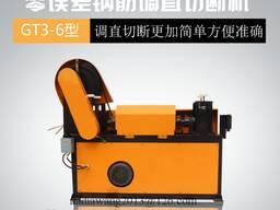 Правильно-отрезной станок для арматуры и проволоки GT3-6MM