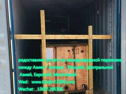 Предоставляет услуги по международной перевозке между Азией - фото 3
