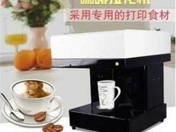 Принтер для кофе и торта