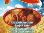 """Продажа высококачественной муки 1-сорт """"Юбилейная"""" - фото 1"""