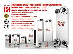 Производитель теплообменников KAORI ищет дилеров