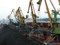 Russian Steam Coal (5400 kkal/kg)
