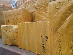 С 913 карго. Доставка товаров из Китая в Россию. - photo 2
