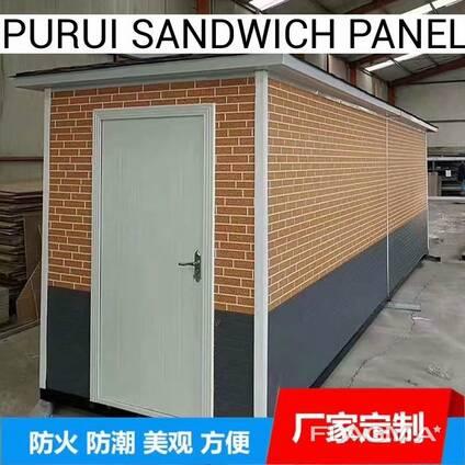 Сэндвич панели из Китая с хорошим качеством