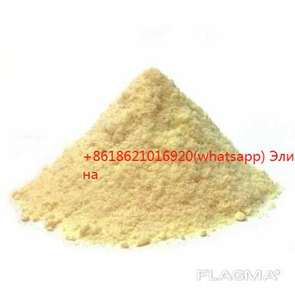 Соевый белок изолят( Soy Protein Isolated,90)