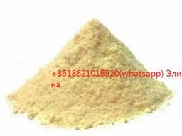 Соевый белок изолят( Soy Protein Isolated, 90)
