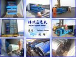 Станок для профнастила модель Н75 Китайское производство - фото 1