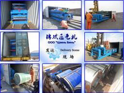 Станок для профнастила модель Н75 Китайское производство