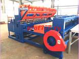 Станок для производства сварных сеток 2.5х3м из Китая - фото 1