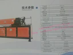Станок строительное оборудование в Китае завод