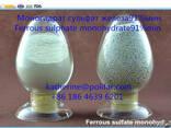 Сульфат Железа для кормовой промышленности - фото 2