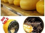 Сыр Мааздам Голанские Радомер Твердые сыры - фото 1